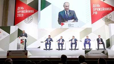 Оформление Форума оружейников 2019 г.